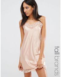 Y.A.S - Shine Slip Dress - Lyst