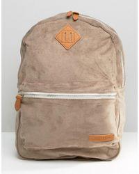 Pull&Bear - Sueduette Backpack In Grey - Lyst