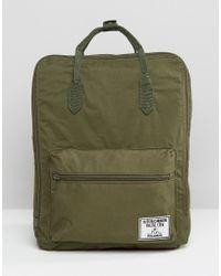 Pull&Bear - Square Backpack - Khaki - Lyst