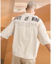 ASOS Oversized T-shirt - Naturel