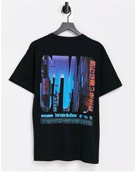 Pull&Bear T-shirt nera cons tampa sul retro - Nero