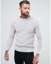 River Island | Waffle Stitch Sweater In Gray | Lyst