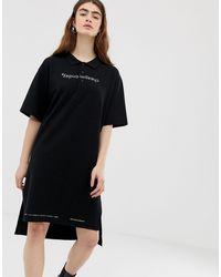 Cheap Monday Organic Cotton Polo Dress With Logo Print - Black