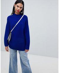 Weekday - Textured Stripe Knit Jumper - Lyst
