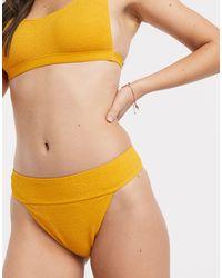 TOPSHOP Textured Bikini Bottoms With High Waist - Multicolor