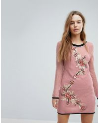 MINKPINK - San Antonio Mesh Beach Dress - Lyst