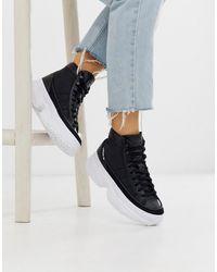 adidas Originals Kiellor Xtra Boot In Black