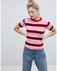 Daisy Street - Knitted Jumper In Candy Stripe - Lyst