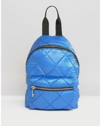 ASOS - Mini Quilted Backpack - Lyst