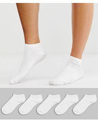 ASOS Confezione da 5 paia di fantasmini - Bianco