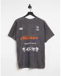 New Look - Серая Окрашенная Oversized-футболка С Принтом На Спине -серый - Lyst