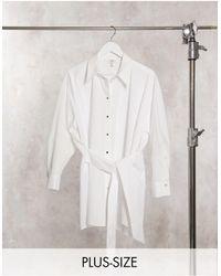 River Island Белая Поплиновая Рубашка С Открытой Спиной -белый