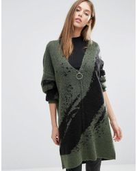 SELECTED - Oversized Cardigan With Zip - Lyst