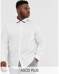 ASOS Белая Фактурная Саржевая Рубашка Классического Кроя С Контрастным Кантом - Белый
