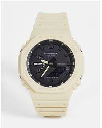 G-Shock G Shock Unisex Silicone Watch - Multicolour