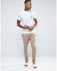 ASOS - Loungewear Pyjama Set With Cactus Print - Lyst