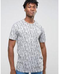 WÅVEN - All Over Camo Print T-shirt - Lyst