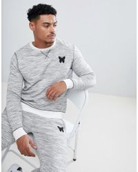 Good For Nothing Sweat In Space Dye - Grey