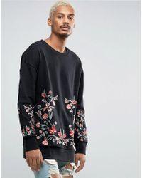 Jaded London - Floral Sweatshirt - Lyst