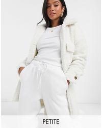 Missguided - Кремовое Удлиненное Пальто С Поясом -белый - Lyst