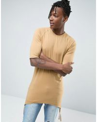 Avior - Longline T-shirt With Ruched Sides - Lyst