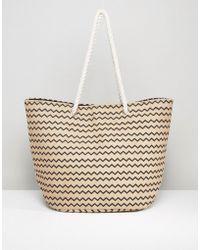Vero Moda - Zig Zag Beach Bag - Lyst