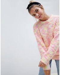 ASOS - Sweater In Pom Pom Space Dye Yarn - Lyst