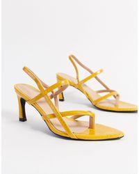NA-KD Желтые Туфли На Каблуке С Перемычкой Между Пальцами -желтый