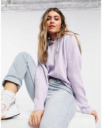 New Look Вязаный Сиреневый Худи В Рубчик -фиолетовый Цвет - Пурпурный
