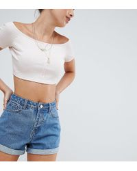 Missguided - High Waisted Turn Up Denim Shorts - Lyst