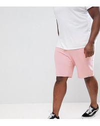 Jack & Jones - Originals Plus Jersey Shorts - Lyst