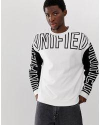 ASOS Oversized Sweatshirt With Slogan Text Print - White