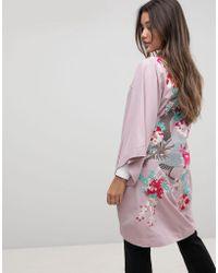 ASOS DESIGN - Asos Premium Kimono Duster Jacket With Dragon Embroidery - Lyst