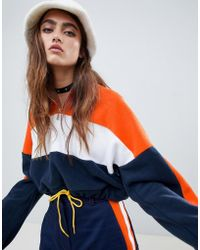 The Ragged Priest - Cropped Fleece With Half Zip - Lyst
