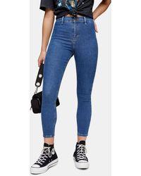 Topshop Unique Joni Skinny Jeans - Blue
