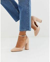 ASOS Серо-коричневые Туфли На Блочном Каблуке - Многоцветный