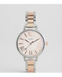 Sekonda - Bracelet Watch In Silver/rose Gold Exclusive To Asos - Lyst