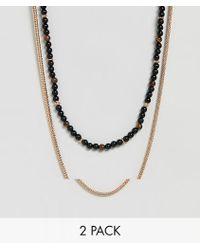 ALDO Black Beaded Necklace In 2 Pack
