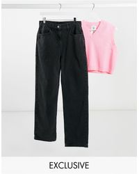 Collusion - X014 - Dad Jeans - Lyst