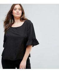 Madam Rage - Frill Short Sleeve Top - Lyst