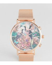 Reclaimed (vintage) - Inspired Wild Mesh Watch In Rose Gold Exclusive To Asos - Lyst