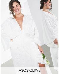 ASOS - Атласное Свадебное Платье-кимоно С Вышивкой Curve-белый - Lyst