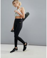 ELLE Sport | Essential Performance Legging | Lyst
