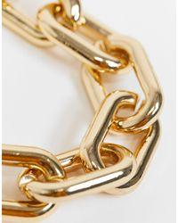 Pieces - Золотистое Ожерелье-цепочка С Крупными Звеньями -золотистый - Lyst