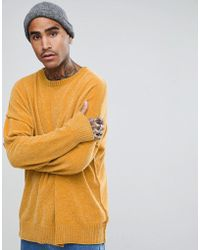 Mennace Sweater With Drop Shoulder In Chenille - Yellow
