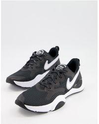 Nike Speedrep Trainers - Black