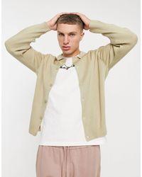 ASOS Knitted Rib Button Through Cardigan - Natural