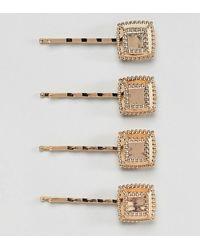 ASOS Набор Из 4 Заколок - Металлик