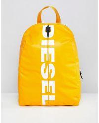 DIESEL - F-bold Logo Backpack - Lyst