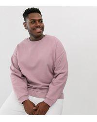 ASOS - Oversized Sweatshirt In Lichtpaars - Lyst